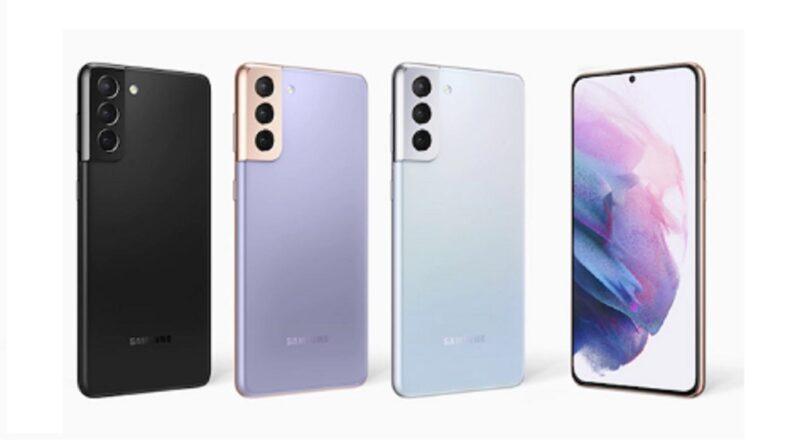 Samsung Galaxy S21 5G Spesifikasi dan Harga