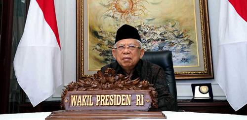 Rupiah adalah Alat Pembayaran SAH di Indonesia