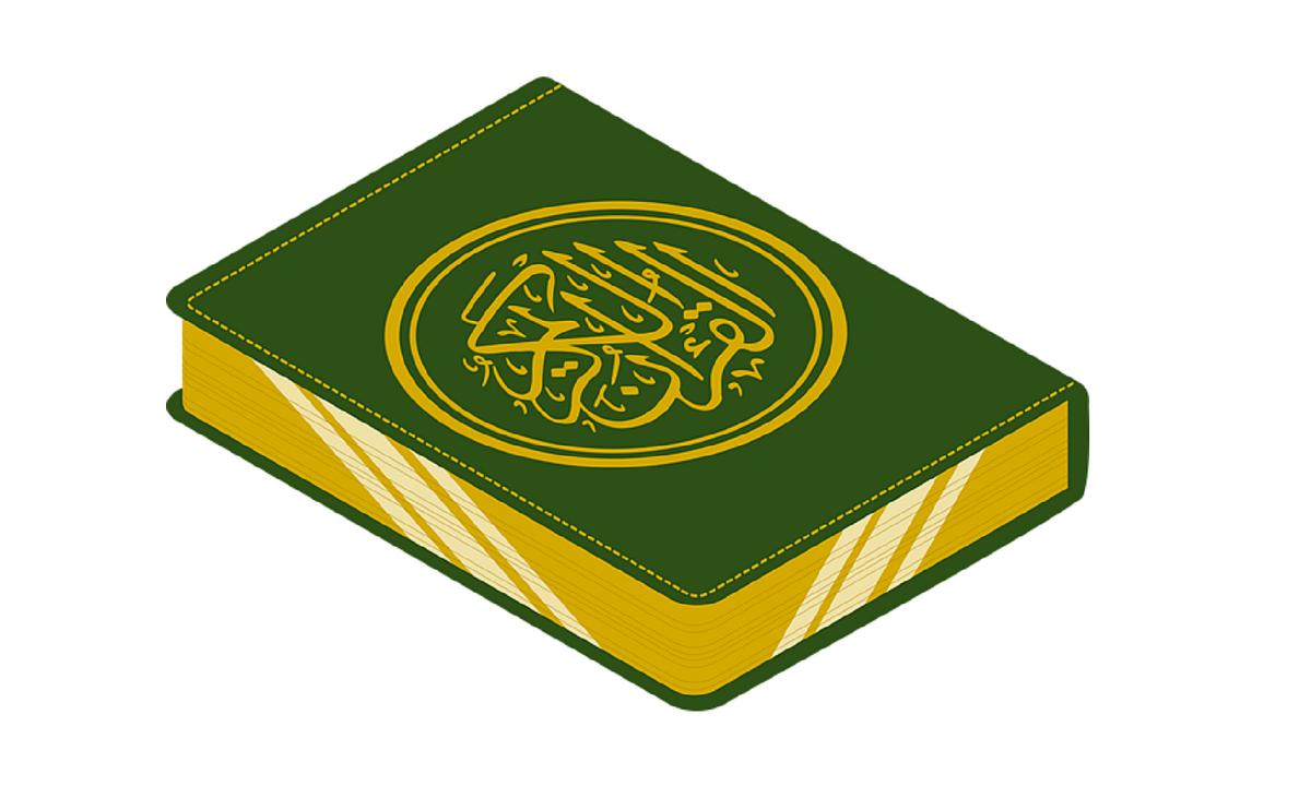Bacaan Niat Puasa Ramadhan Beserta Latin dan Arti