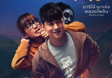 8 Film Komedi Romantis Thailand Terbaru Tahun 2021 (Update)