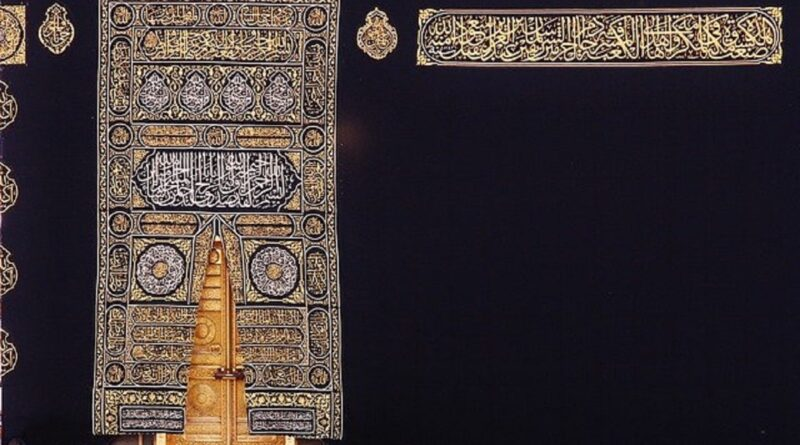 Perbedaan Nabi dan Rasul dalam Islam, Penjelasan Lengkap!